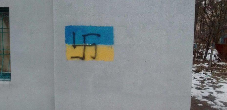 """В Херсоне дома """"героев АТО"""" начали метить украинскими флагами со свастикой"""