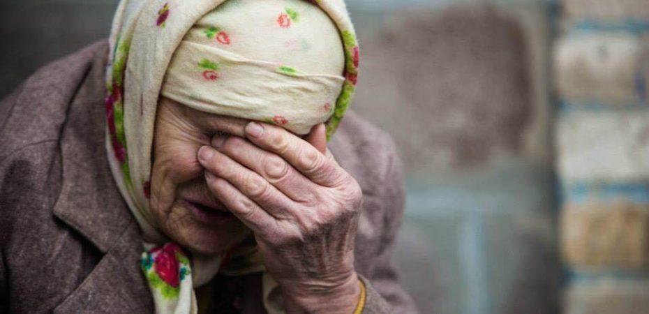 Пенсионерам, которые в силу своего возраста не могут подрабатывать, элементарно умирают с голода
