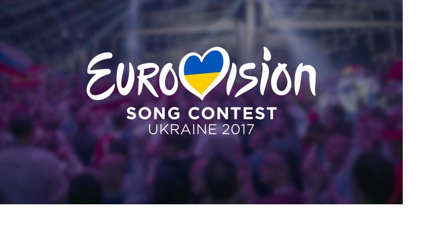 Кому нужен такой конкурс Евровидение-2017