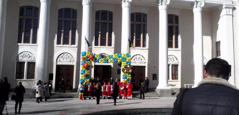 65-та річниця м. Нова Каховка: до Дня міста відновили Палац Культури