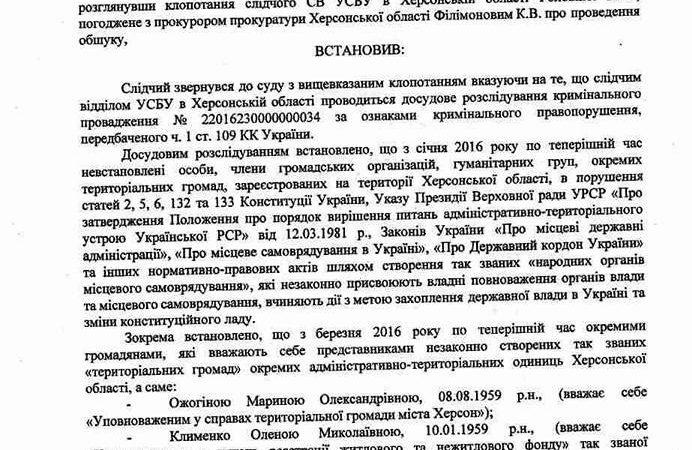 Журналист Алексей Журавко считает, что власть Украины прекратила действие Конституции