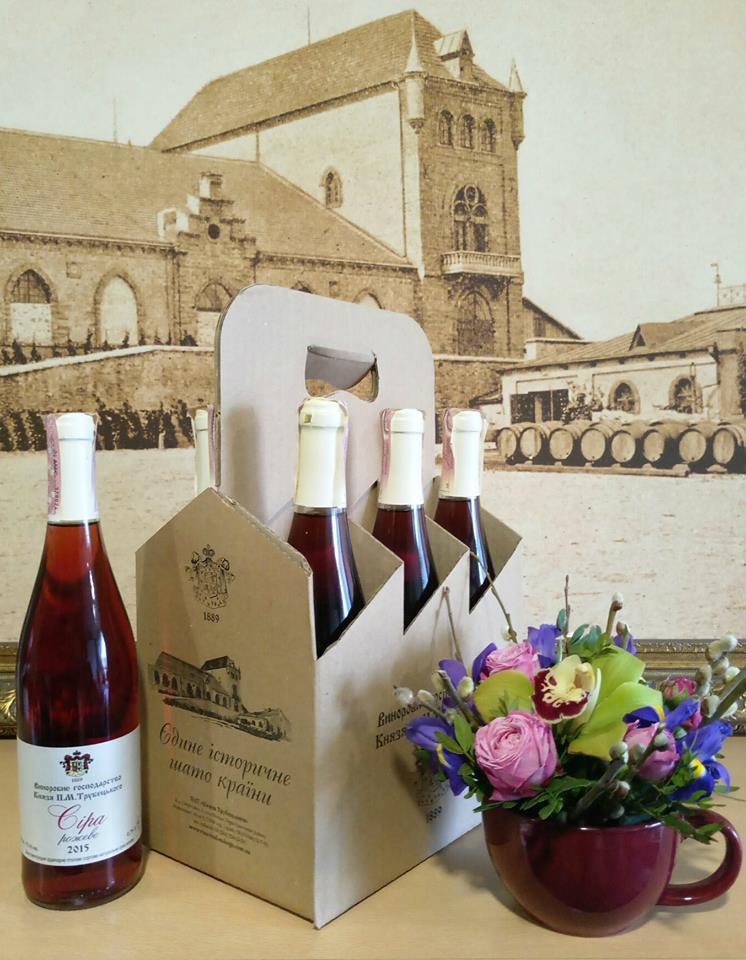 Винодельческое хозяйство «Князя П.Н.Трубецкого» разыгрывает ящик розового вина к 8 марта