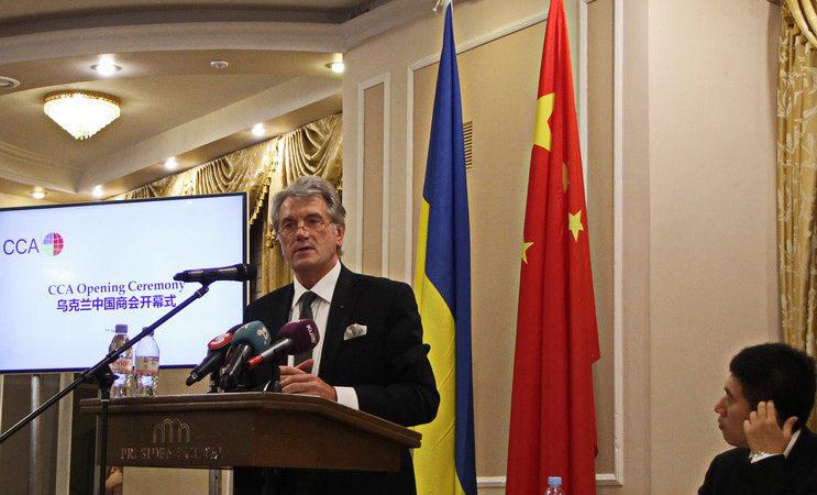 В Китае пройдет бизнес-форум с участием экс-президента Украины