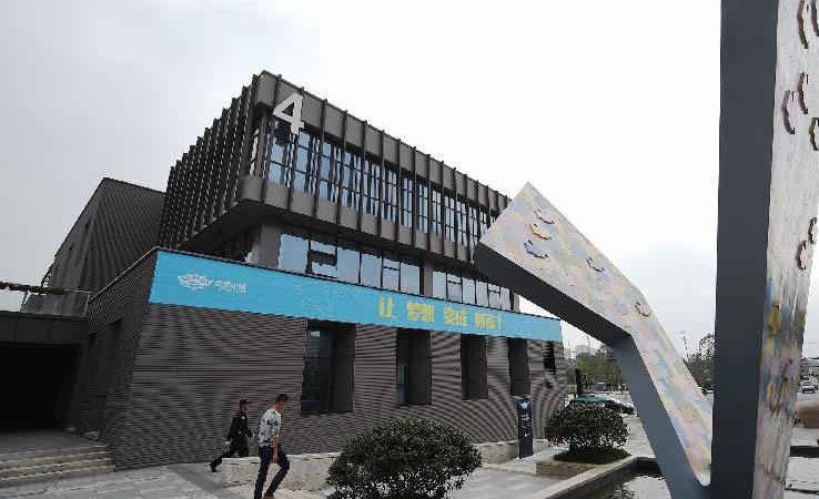 В китайской Силиконовой долине презентовали возможности украинской пищевой промышленности