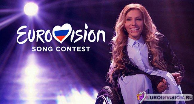 Евровидение 2017: Самойлова прокомментировала запрет СБУ