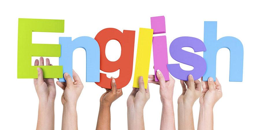 Прокачай английский - получи зарплату своей мечты!