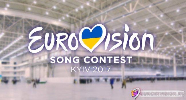 В МВЦ началась подготовка к «Евровидению-2017»