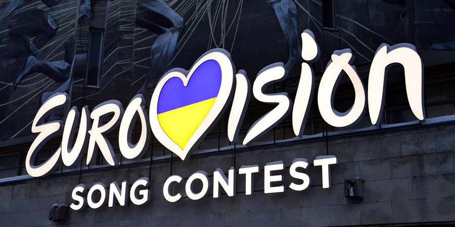 Евровидение: в чём смысл для зрителей и в чем выгода для страны-хозяйки?