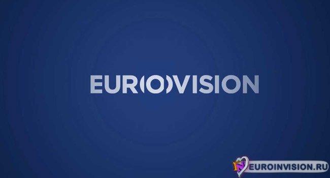 EBU: Ряд стран-участниц намерены бойкотировать Евровидение 2017