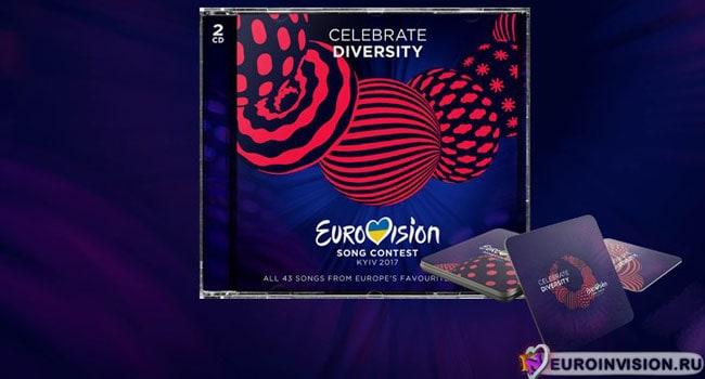 Официальный альбом песен Евровидения 2017 будет выпущен 28 апреля