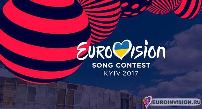 Правила и места проведения 62-го песенного конкурса Евровидение 2017