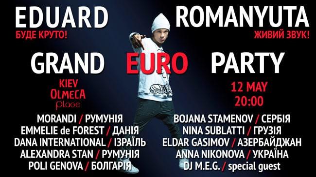 12 мая в Киеве состоится «Grand Euro Party»