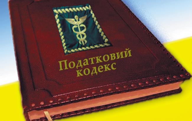 Херсонські платники сплатили майже півмільярда ПДВ
