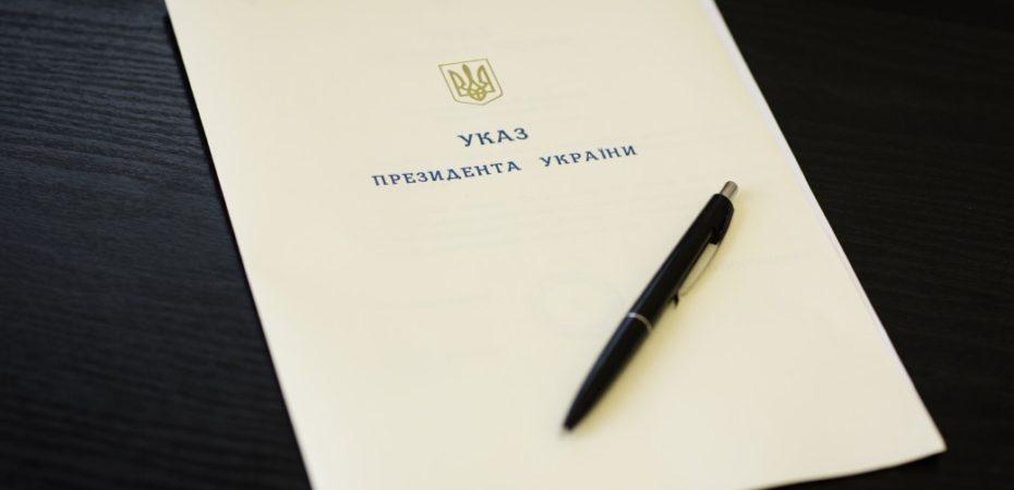 Президент України відзначив видатних Херсонців