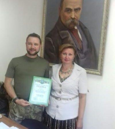 Заступника головного державного інспектора з охорони навколишнього природного середовища Херсонської області відзначено Подякою Держекоінспекції України