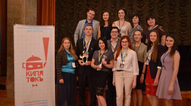 Молодь дебатувала про майбутнє України