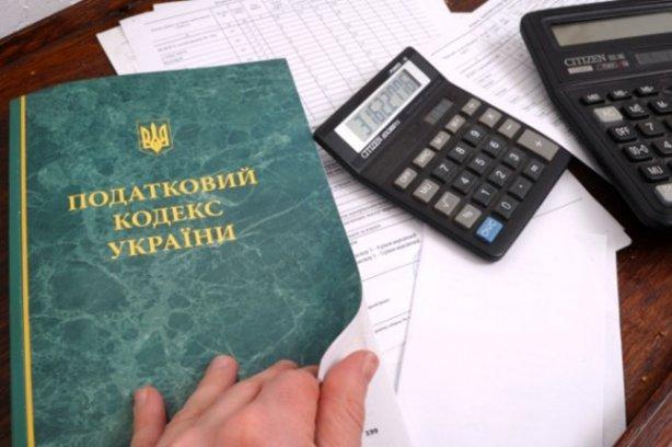 Придбання товарів господарського призначення: як бути з податковим кредитом
