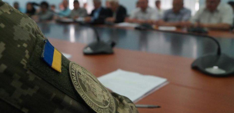 На Раді оборони розглянуто питання безпеки області