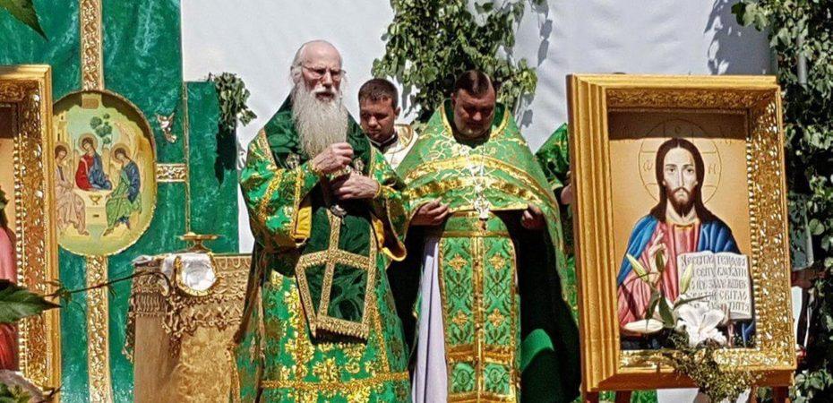 У Храмі Святої Трійці відбулися урочистості з нагоди свята