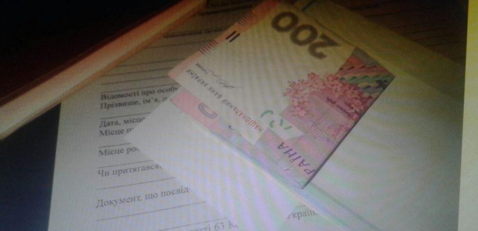 Громадянка Російської Федерації за хабар прикордоннику намагалася потрапити до ТОТ АР Крим з порушеннями