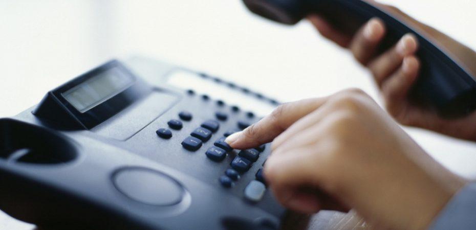 Телефон довіри Управління Південного офісу Держаудитслужби в Херсонській області (0552) 263628