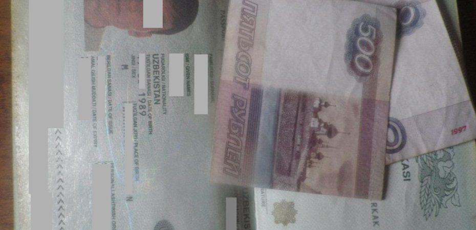 Узбек намагався підкупити прикордонників російськими рублями