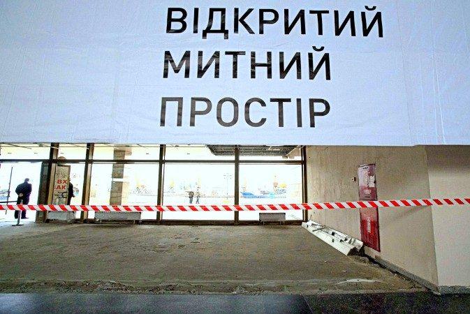 На Херсонщині через «Єдине вікно» оформлено 63% митних декларацій
