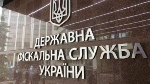 Консультують фахівці Головного управління ДФС у Херсонській області