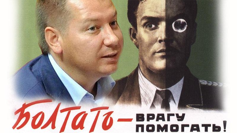 Болтун – находка для шпиона или Андрей Гордеев о дислокации внутренних войск