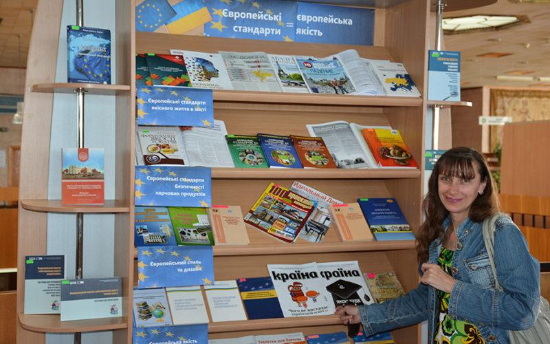 Херсонська обласна бібліотека долучилася до інформування щодо надання безвізу українцям