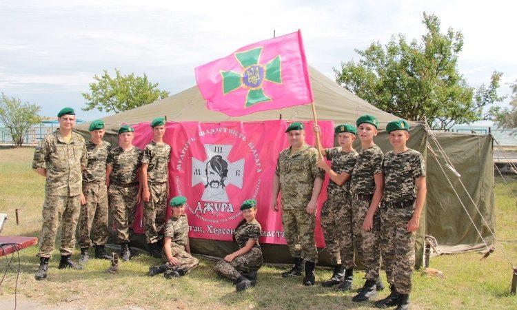 На Херсонщині прикордонники завітали до учасників «Джури»