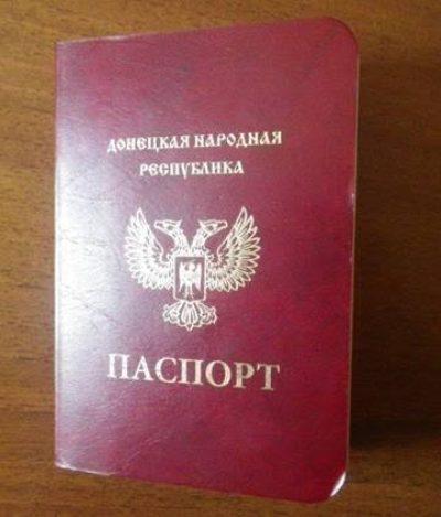 У контрольному пункті «Чонгар» правоохоронці виявили громадянку України з так званим «паспортом ДНР»