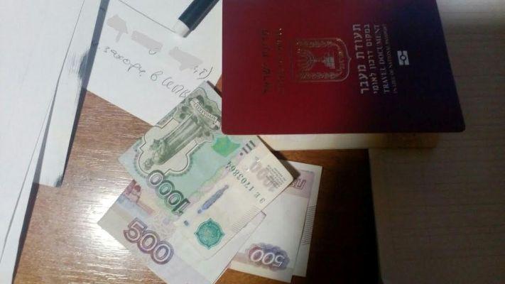 В черговий разу у контрольному пункті «Чонгар» прикордонники відмовилися від незаконних грошей