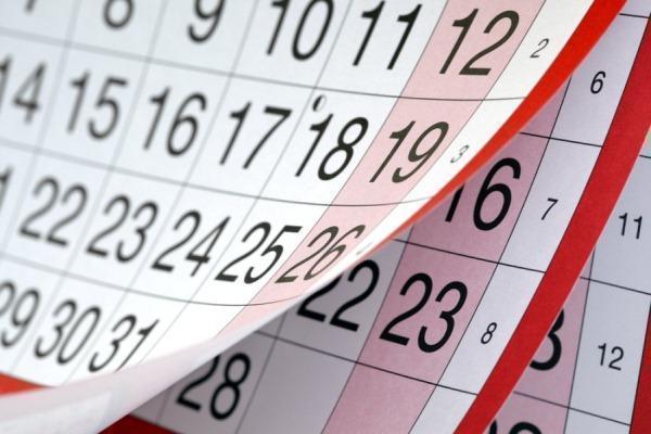 Податковий календар на 20 червня 2017 року