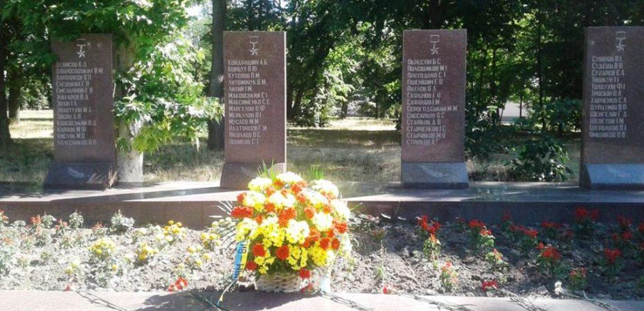 У Херсоні поклали квіти в пам'ять загиблих у другій світовій війні