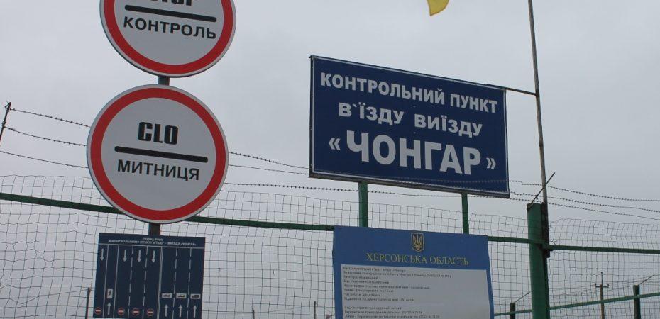 Іноземець за хабар прикордоннику намагався потрапити до материкової України з порушеннями