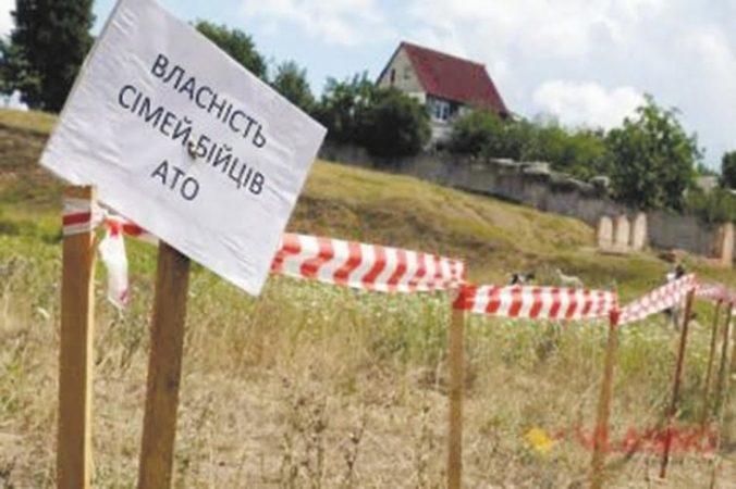 На Херсонщині власниками 1076 земельних ділянок є учасники АТО