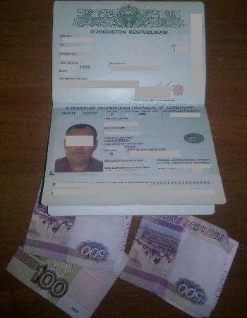 За допомогою російської валюти іноземець планував «домовитися» із прикордонниками