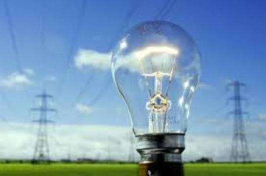 До уваги споживачів електричної енергії!