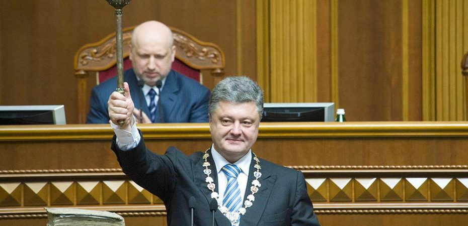 ГО «ІМПІЧМЕНТ» просить підтримати акцію «Допоможи Президенту України стати «ГАРАНТОМ»