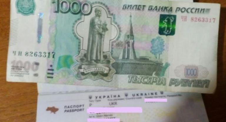 Протягом ночі прикордонники у контрольному пункті «Чонгар» відмовилися від російської «валюти» та виявили набої