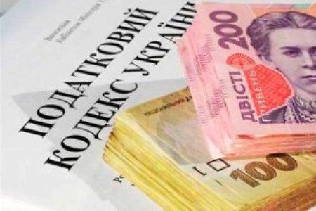 З 1 липня – реєстрація ризикових податкових накладних стане неможливою