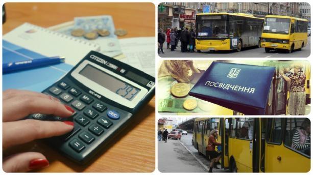 Питання пільгових перевезень мешканців Білозерського району обговорили на зустрічі з місцевими жителями