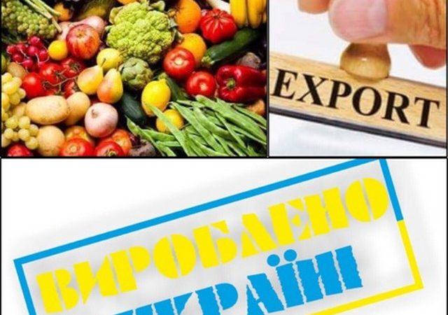 Фермери Херсонщини успішно виходять на нові ринки збуту в Європі та Азії