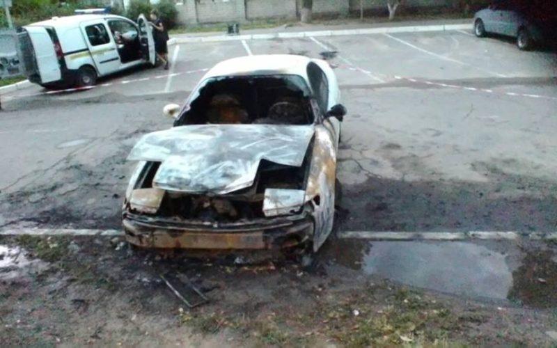 В Херсоне ночью сгорела машина общественницы (фото)