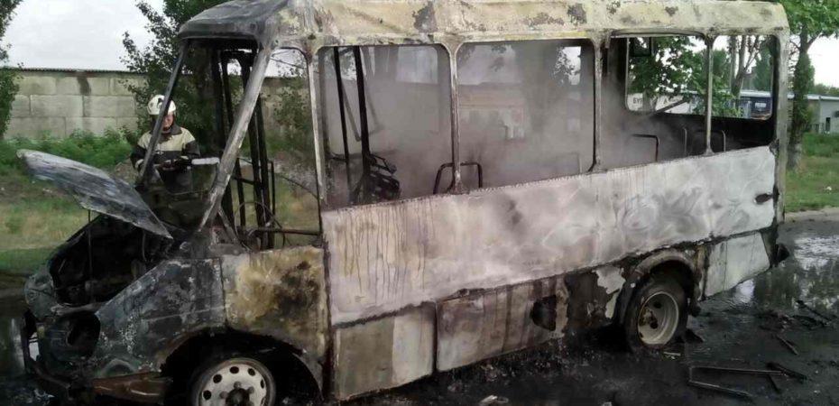 Сьогодні вранці ліквідовано пожежу в автобусі Газель