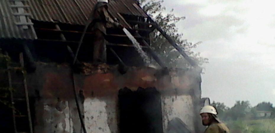 Через куріння в Нижньосірогозькому районі горів житловий будинок