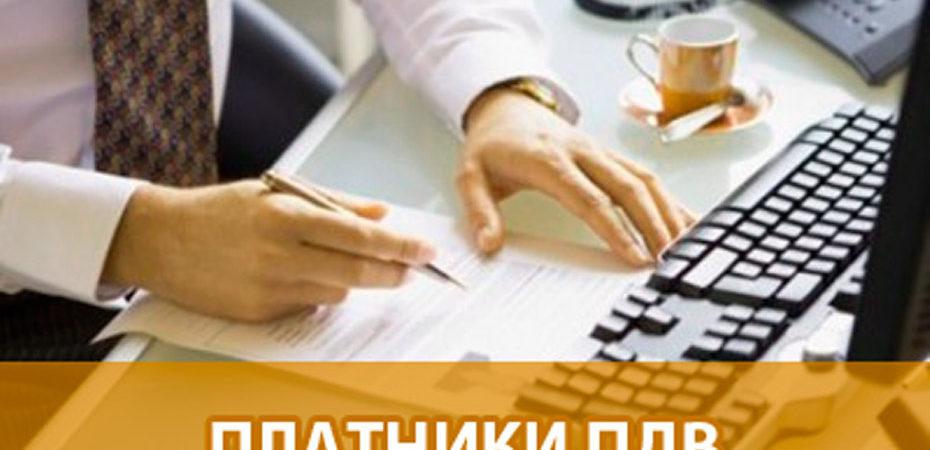 Дії платника ПДВ, у разі отримання квитанції про зупинення реєстрації податкової накладної