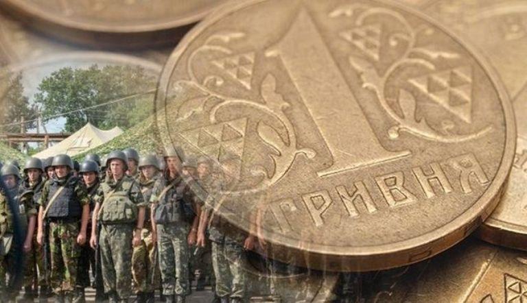 Для українських військових херсонці перерахували майже 100 мільйонів гривень