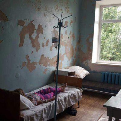 Городская больница Геническа в ужасном состоянии